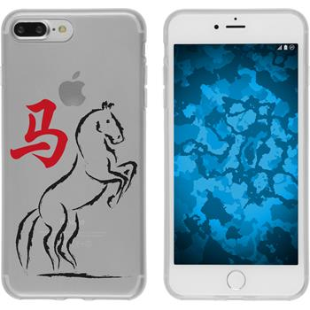 Apple iPhone 7 Plus Silikon-Hülle Tierkreis Chinesisch Motiv 7