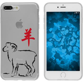 Apple iPhone 7 Plus Silikon-Hülle Tierkreis Chinesisch Motiv 8