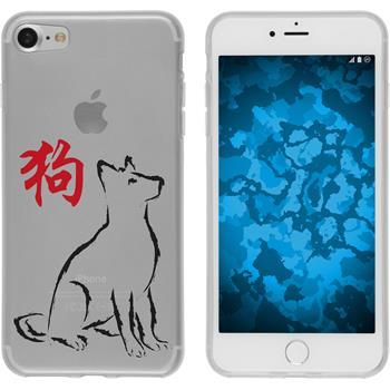 Apple iPhone 7 Silikon-Hülle Tierkreis Chinesisch Motiv 11