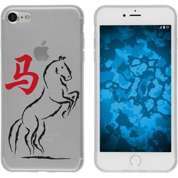 Apple iPhone 7 Silikon-Hülle Tierkreis Chinesisch Motiv 7