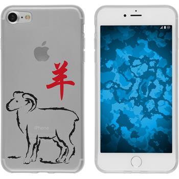 Apple iPhone 7 Silikon-Hülle Tierkreis Chinesisch Motiv 8